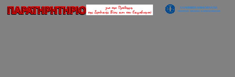 title-logo6